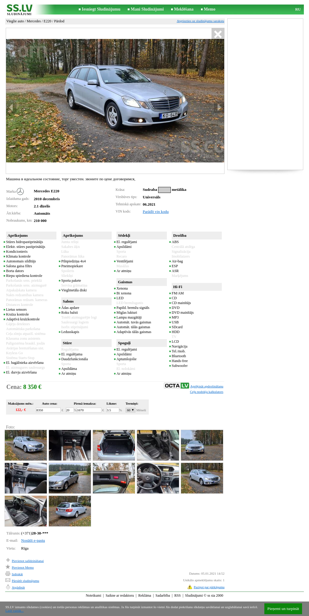 CLASSIFIED AD IMAGE